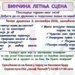 dynuploaded09-02-2016_010911_82042