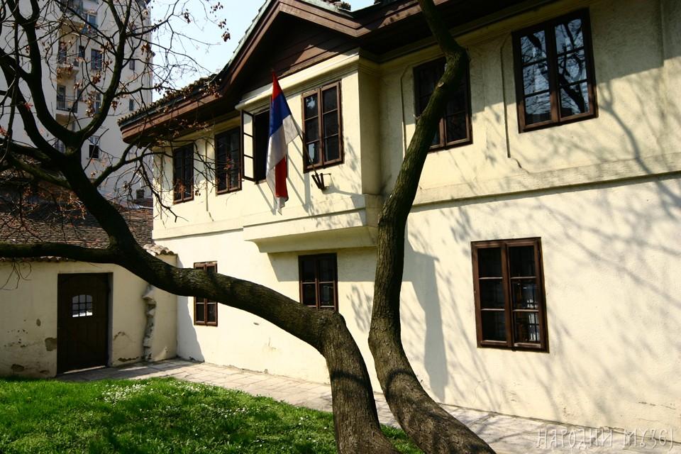 музеј Вука и Доситеја
